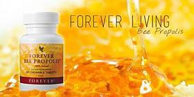 Форевер Пчелиный Прополис/Forever Bee Propolis
