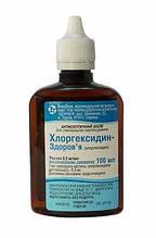 Хлоргексидин 100мл