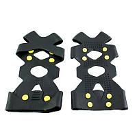 Ледоступы для обуви фиксируемые (M  на размер обуви: 36-39 ) - Зимняя распродажа