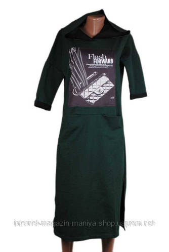 Платье из двухнитки с нашивкой
