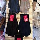 Перчатки женские стрейч цветные (продаются только от 12 пар), фото 2