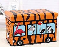 Пуф Короб складной, ящик для игрушек Автобус Зоопарк