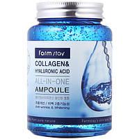 Ампульная сыворотка с коллагеном и гиалуроновой кислотой FarmStay Collagen & Hyaluronic Acid All-In-One Ampoule