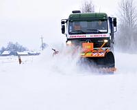 Снегоотвал Pronar PU-S25H, фото 1