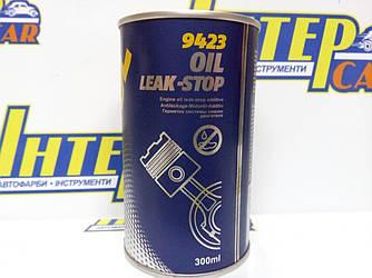 Ремонтный герметик MANNOL Oil Leak Stop 9423 0.3л