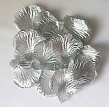 Набор 100 шт серебряных искусственных лепестков роз, фото 3