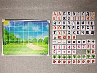 Магнитный набор для обучения грамоте, фото 1