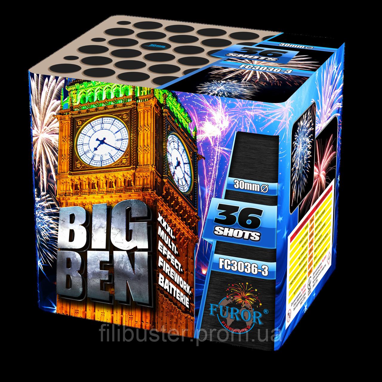 Салют Big Ben на 36 выстрелов