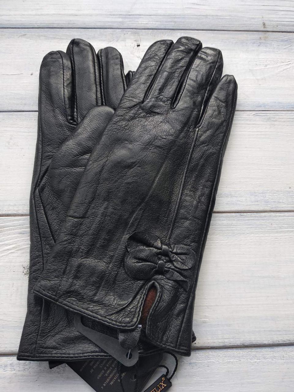 Женские перчатки Felix Маленькие 14W-049s1