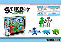 Стикбот Stikbot JM-03N оптом