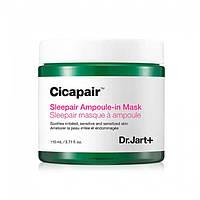 Несмываемая маска для чувствительной кожи лица Dr. Jart+ Cicapair Sleeper Ampoule-in Mask - 110 мл