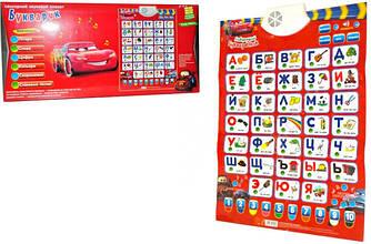 Плакат обучающий 7290 Букварик, детская игрушка, подарок для ребенка