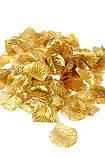 Набор 100 шт золотых искусственных лепестков роз, фото 2