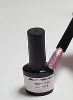 Диамантовый гель-лак Pink 02
