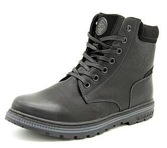 Ботинки для мальчика Черные Зима Размеры: 40