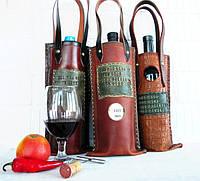 Чехол кожаный подарочный для винной бутылки, фото 1