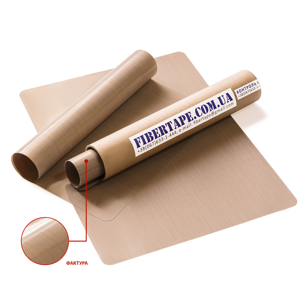 Тефлоновый коврик 30х40 см 0,5 мм для выпечки