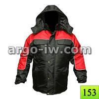 Куртки утепленные, Спецодежда утепленная, Спецодежда зимняя, Рабочая одежда, Рабочие куртки