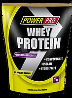 Power Pro Whey Protein - 1 кг - ванильное мороженое