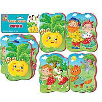 """Беби пазлы """"Репка"""" VT1106-63 (рус), детская игрушка, подарок для ребенка"""
