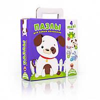 """Пазлы для самых маленьких VT2901 (""""Собачка"""" (рус)), детская игрушка, подарок для ребенка"""