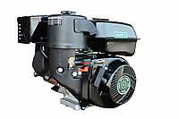 Двигатель бензиновый GrunWelt GW210-S NEW (шпонка, вал 20 мм, 7.0 л.с.), фото 1