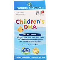 Рыбий жир для детей, Children's DHA, Nordic Naturals, 250 mg, 180желе