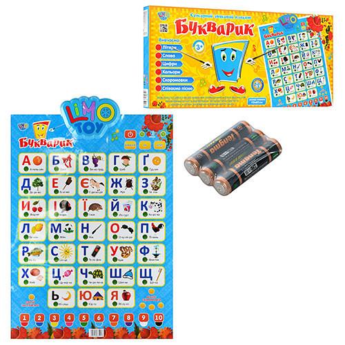 Плакат 7031B, детская игрушка, подарок для ребенка