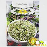 Roltico Семена для проращивания - Нежная смесь, 20г