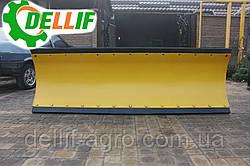 Відвал снігоприбиральний оборотний( лопата снігоприбиральна ) Dellif 2500 - 5 на трактор МТЗ,ЮМЗ,Т40