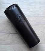 Термокружка/термочашка в стилі Starbucks Galaxy tumbler 2018 старбакс Black
