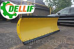 Усиленный отвал снегоуборочный оборотный(лопата снегоуборочная) Dellif 2500-6.1 на трактор МТЗ