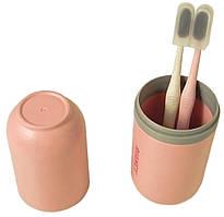Набор для ванной дорожный Stenson R87766 2 щетки в футляре, розовый