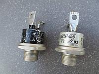 Конденсатор Estel Т15-1009-425 У2 С184 С183, сделано в СССР, фото 1