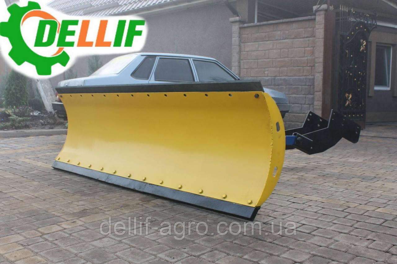 Отвал снегоуборочный оборотный ( лопата снегоуборочная) Dellif 2500- 4 на трактор МТЗ, ЮМЗ, Т 40