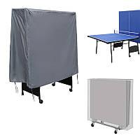 Стол для настольного тенниса Водонепроницаемы Пылезащитный складной защитный Чехол-1TopShop