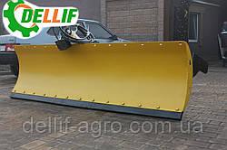 Усиленный отвал снегоуборочный ( лопата снегоуборочная)  Dellif  на трактор МТЗ, ЮМЗ, Т 40