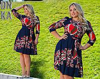 Разноцветное батальное женское платье с короткими рукавами