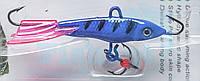 Балансир Fishing expert mod.b005 9g col.006