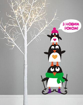"""Новорічна наклейка """"Пінгвіни"""""""