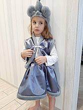 Дитячий карнавальний костюм Мишки дівчинки