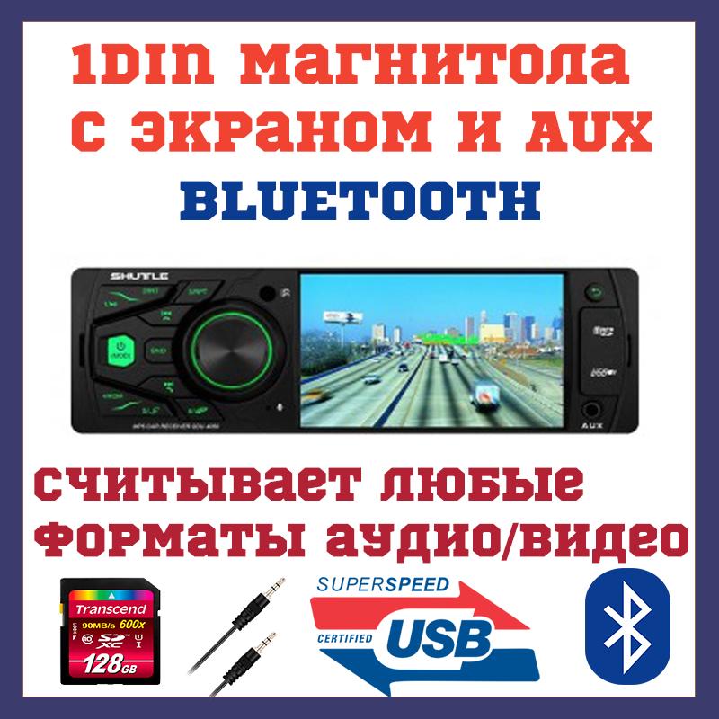 Автомобильная магнитола MP5 Shuttle SDU-4050 Black/Multicolor