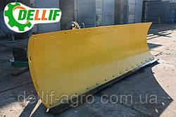 Отвал снегоуборочный на Т-150, ХТЗ (отвал для снега) Dellif Snow 2500-5