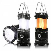 Фонарь для кемпинга XF-5800T с эфектом пламени, Лампа для похода, Фонарь туристический, Палаточный фонарик