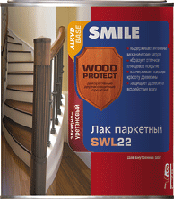 Лак паркетный «SMILE®WOOD PROTECT®» SWL22