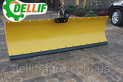 Відвал снігоприбиральний ( лопата снігоприбиральна) Dellif 2500-4 на трактор МТЗ,ЮМЗ,Т-40