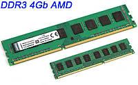Память DDR3 4Gb (4Гб) 1333Мгц для AM3/AM3+ DDR3-1333, ДДР3 4 Гб 4096MB PC3-10600 KVR1333D3N9/4G (ОЗУ 4 Gb)