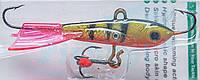 Балансир Fishing expert mod.b021 9g col.021