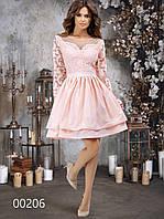 Платье для торжеств из гипюра и костюмки с длинным рукавом, 00206 (Розовый), Размер 42 (S)