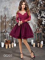 Эффектное платье из гипюра и костюмки для клубных вечеринок, 00207 (Бордовый), Размер 42 (S)